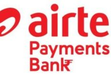 UIDAI suspended E-KYC license of Airtel, Airtel Payments Bank