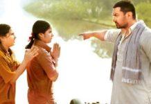 Award for Best Asian Film 'Dangal' in AACTA