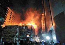 Kamla mills fire