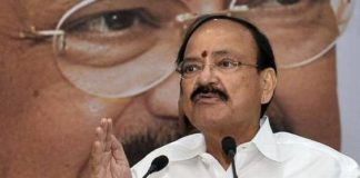 Vice President Naidu will visit Jaipur and Tonk in New Year
