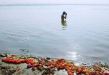 The National Clean Ganga Mission had a significant amount of money lying unutilized: CAG