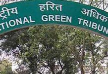 Gohardkas: Instructions for filing affidavits to Center of Green Tribunal