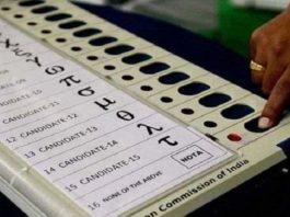 Voting for noata