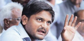 Hardik accused BJP of winning the 'dishonesty' in Gujarat