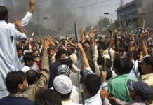 PMK refugees demonstrated in Jammu