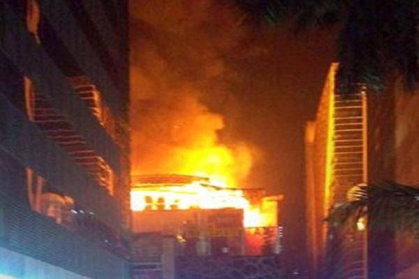 Kamla mill fire case