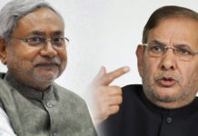 Sharad Yadav is against the disqualification of the Rajya Sabha, the High Court