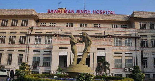 SMS hospital will be formed between Trauma Center, underpass, High Court withdraws