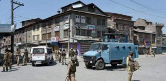 shrinagar police