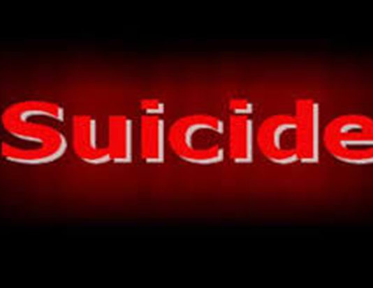 28-year-old farmer suicides due to financial constraint