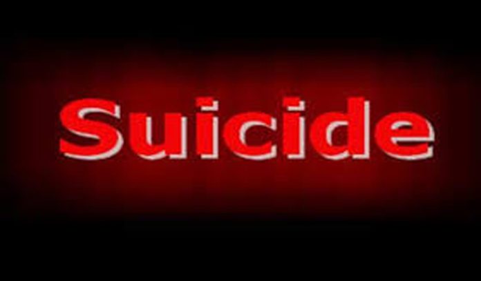 Committed suicide