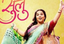 'Yours Sulu' proved that married actress can also hit: Vidya