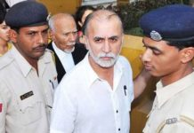 Supreme court tells Goa court: continue trial against Tarun Tejpal