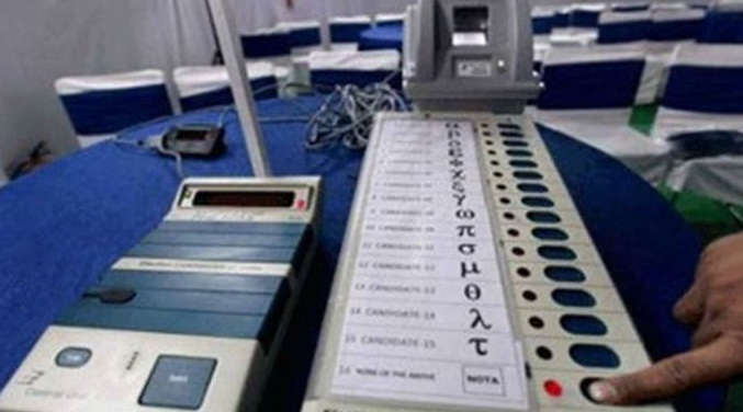 Congress complains of tampering EVMs through Bluetooth, order of inquiry given by EC