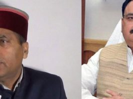 Jairam Thakur and Nadda in the claimants of Himachal Pradesh Chief Minister
