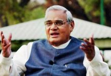 Birthday celebrated throughout the state including Vajpayee's city Lucknow