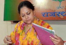 The effort of Chief Minister Vasundhara will be for 120 days, the purchase of urad-moong in Rajasthan