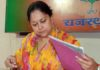 Digief will boost entrepreneurship, job creation: Raje