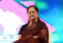 BJP's choice in country: Raje