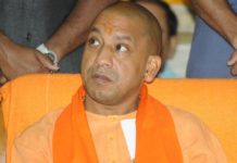 Rahul Gandhi will become the President after Congress becomes the burden of the Congress: Yogi
