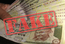 Jodhpur-fake-notes-smuggling