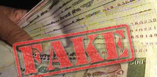 Jodhpur-fake-notes-smuggling