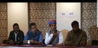 Rajput yuva jagriti manch