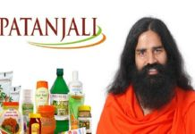 Online-market by patanjali