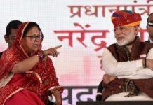 PM narendra Modi- Vasundhara Raje-refinery-project