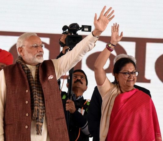 PM narendra Modi- Vasundhara Raje-refinery-project.1