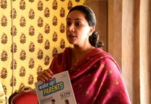 Diya Kumari Launches the Wake Up Parents Magazine Launch