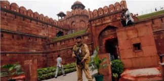 Red fort attack case