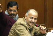 Delhi government will organize three-day discussion for the budget of 2018-19