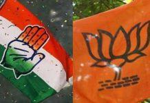 Lok Sabha ByElections