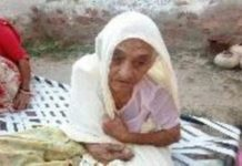 Anandpal Singh grandmother