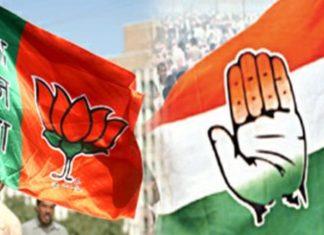 bjp-congress list