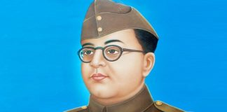 Language Chandra Bose was the leader of the heart of the country: K.K. Pathak
