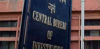 CBI inquiry by officers involved in Encounter team