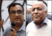 Rajya sabha nomination case