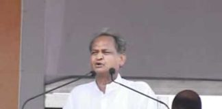 Oil is ours, water is ours, our electricity, our land, then why not reduce the partnership ?: Gehlot