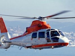 Pawan Hans helicopter missing for seven people