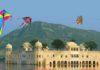 Makar will fight on the Sankranti on the Jal Mahall, the riot of kites, Manega Kite festival