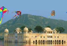 Makar will fight on the Sankranti on the Jal Mahall, the riot of kites, Manega Kite festival