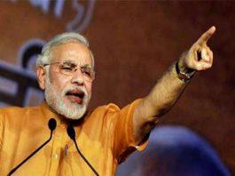 Modi's meeting, school children's agitation