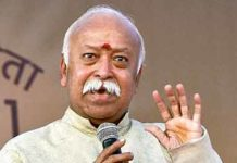 The footprints of Indian culture meet in the world, the path to show the world: Bhagwat