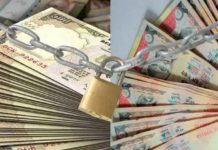 Reports of Rs 1.37 cr notes for change, bank chief's cashier, three sent to jail