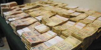 Records of more than 96 crores recovered , 16 arrested, refusal of terror wire