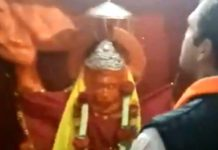 Rahul launches two-day tour of Darshan in Hanuman temple
