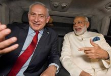God has made India, Israel's friendship: Netanyahu