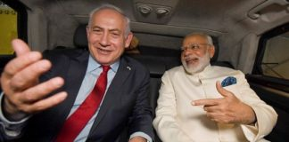 God has made India, Israel's friendship: Netanyahu